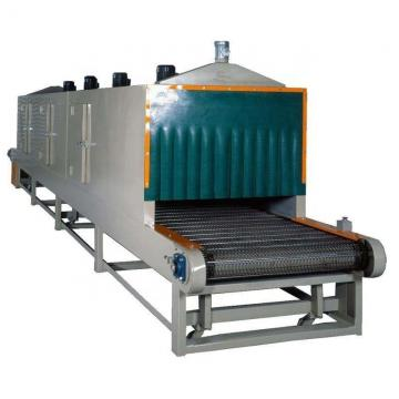 High Quality Fruit and Vegetable Dryer Machine/Vegetables Dewatering Machine