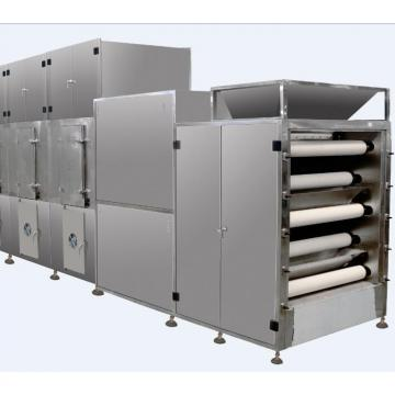 Screw Press Sludge Dehydrator with Less Footprint for Industrial Wastewater Treatment